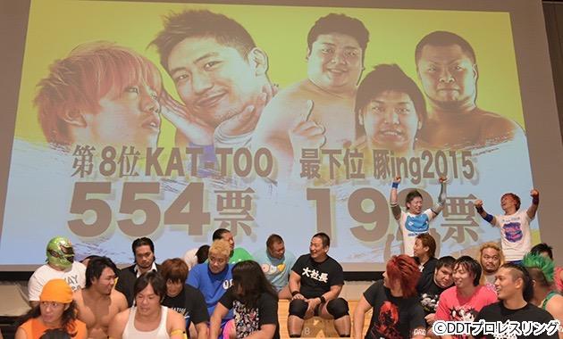 2015-10-7DDT後楽園ユニット総選挙_解散は豚ing2015に決定