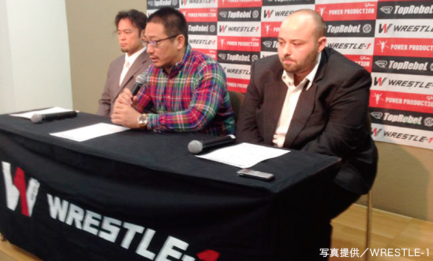 W-1_「海外の選手も日本で育成していく」新プロジェクトWrestling-Camp発表会見②