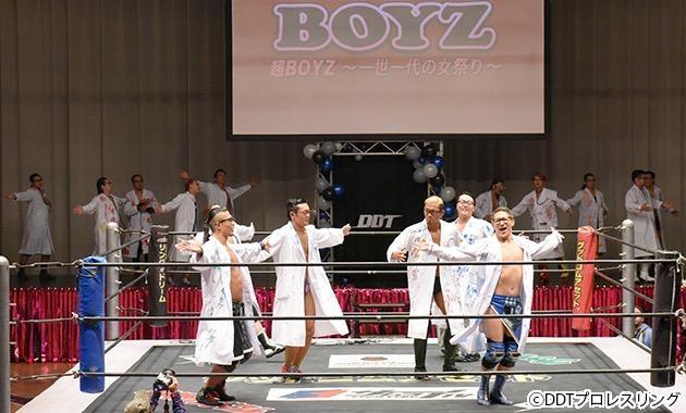 2015-11-29超BOYZ後楽園ホール大会