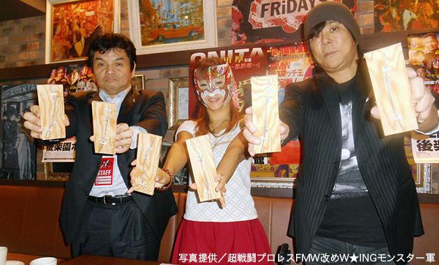 FMW_電流爆破関連の特許を再申請すると発表した大仁田