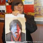 FMW_12・22後楽園にニタの来場を発表した大仁田