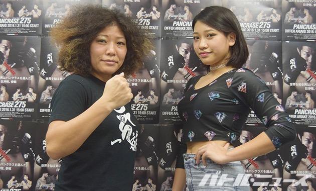 パンクラス_ラウンドガールに選ばれたHANAは木村響子の長女