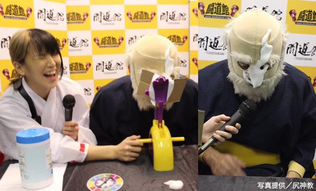 尻神教_志田が第二回尻神教シンポジウム会見②