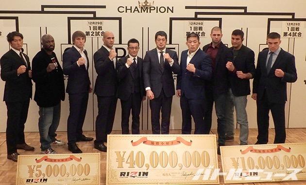 2015-11-30_RIZINファイティングワールドGP会見②