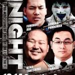 2015-12-14スーパーJナイト大会ポスター