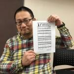 2016-02-05WRESTLE-1_高木三四郎CEO