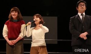 2016-04-01REINA_役者挨拶