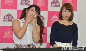 2016-05-26東京女子プロレス会見