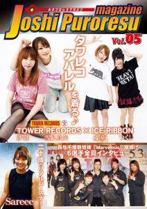 vol.05-P01(小)