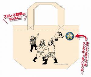 書泉オリジナルプロレストートバッグ&缶バッジセット