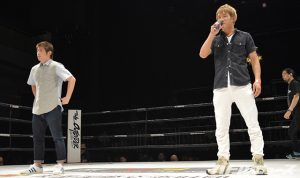 2016-07-31OUTSIDER_大井海