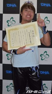 2016-09-29ddt_harashima