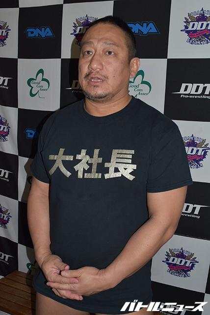 20170129ddt_sansirou