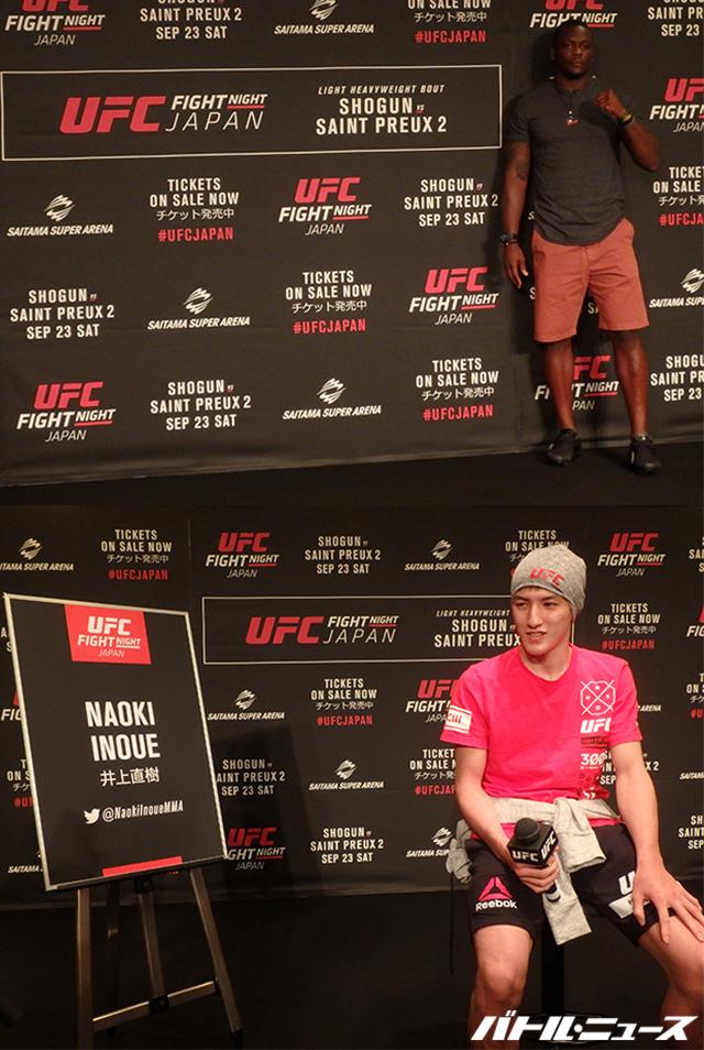 UFC再上陸!9・23さいたま、サン...