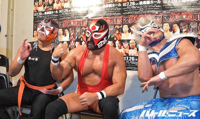 """W-1: Resultados """"Pro Wrestling Masters"""" 26/07/2017 La reunión de las grandes leyendas del Pro Wrestling japonés 6"""