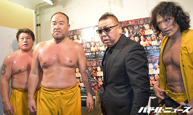 """W-1: Resultados """"Pro Wrestling Masters"""" 26/07/2017 La reunión de las grandes leyendas del Pro Wrestling japonés 7"""