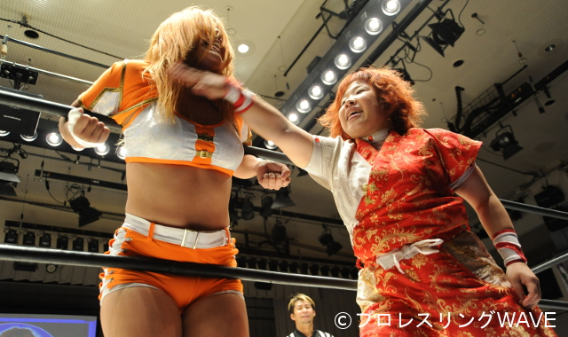 "Pro Wrestling WAVE: Resultados ""Saint October 2017"" 09/10/2017 Misaki Ohata conquista el Regina di WAVE 4"