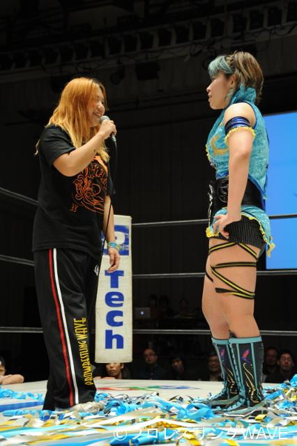 "Pro Wrestling WAVE: Resultados ""Saint October 2017"" 09/10/2017 Misaki Ohata conquista el Regina di WAVE 7"