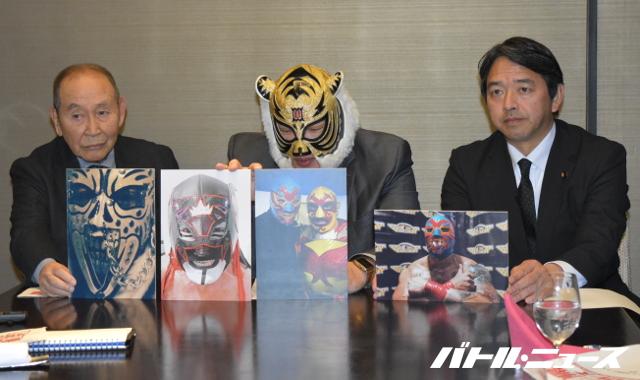 Shodai Tiger Mask y el relanzamiento de UWA 3