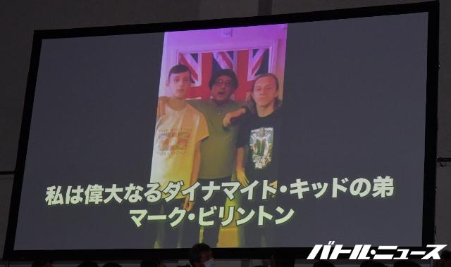 "RJPW: ""Dynamite Kid Memorial Box Office"" Tommy vuelve a Japón 3"