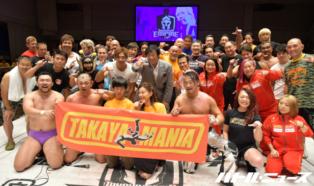 "TAKAYAMANIA Produce ""Takayamania Empire 2"" 9"