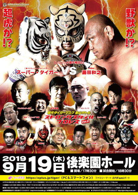 "RJPW: ""Strong Style Pro Wrestling Vol. 3"" Fujita y Okamoto se coronan 1"