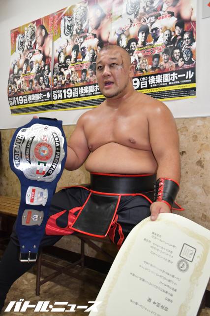 "RJPW: ""Strong Style Pro Wrestling Vol. 3"" Fujita y Okamoto se coronan 3"