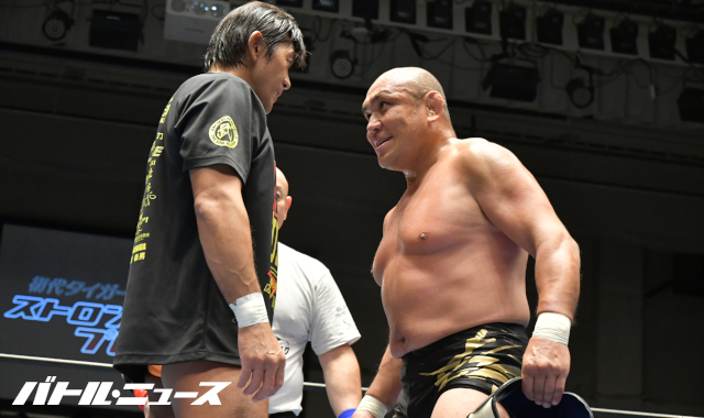 "RJPW: ""Strong Style Pro Wrestling Vol. 3"" Fujita y Okamoto se coronan 7"