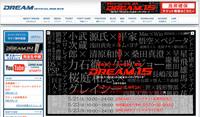 100520_DreamOfficialSite.jpg