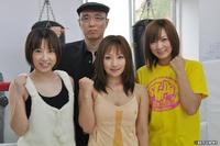 101015_Yuzupon-1.jpg