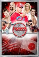 110913_WWE-1.jpg