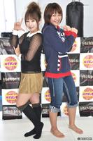 111024_Yuzupon5-1.jpg