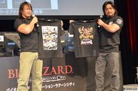 120413_NJPW-1.jpg