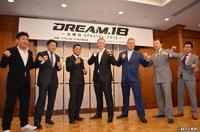 121025_Dream18-2.jpg
