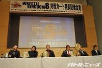 131111_NJPW-4.jpg