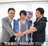 131119_Reina-1.jpg