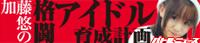 Kato-Column-Banner_200-43.jpg