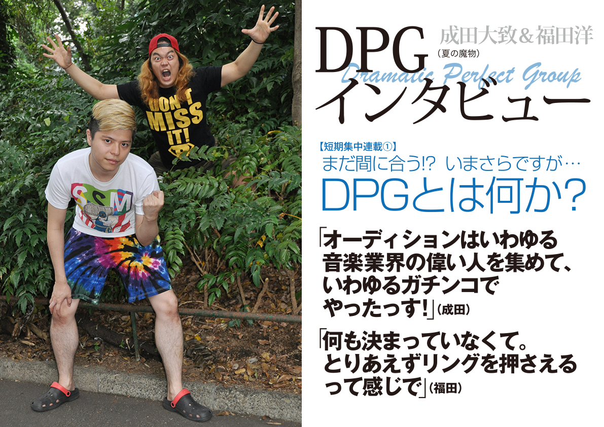 /battle-news.com/premium/swfu/d/140715_Interview-Title.png